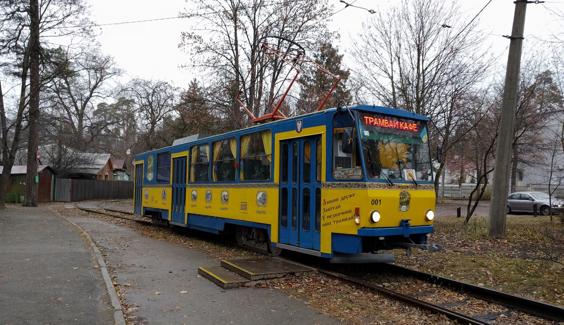 Kyiv Forest Tram